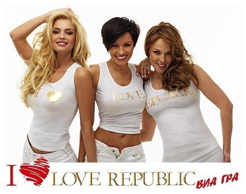 gruppa-respublika-golaya