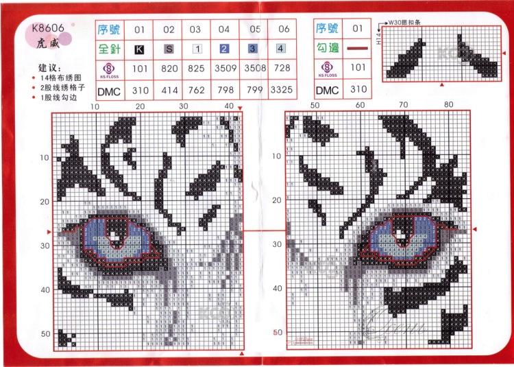 Вышивка крестиком глаз 50