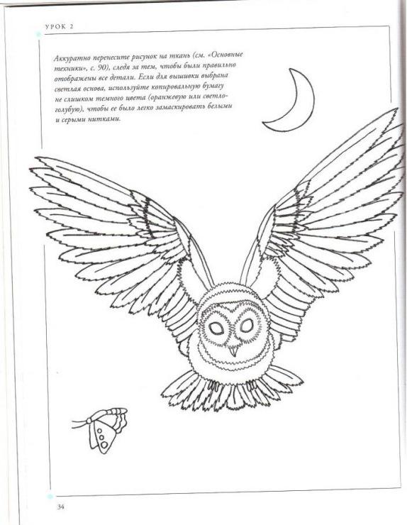 Вышивка гладью птицы схемы для начинающих