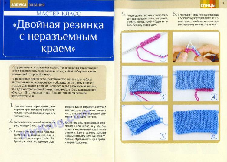Схемы витражной вышивки