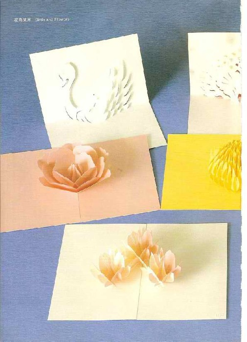 Схема делаем открытки с