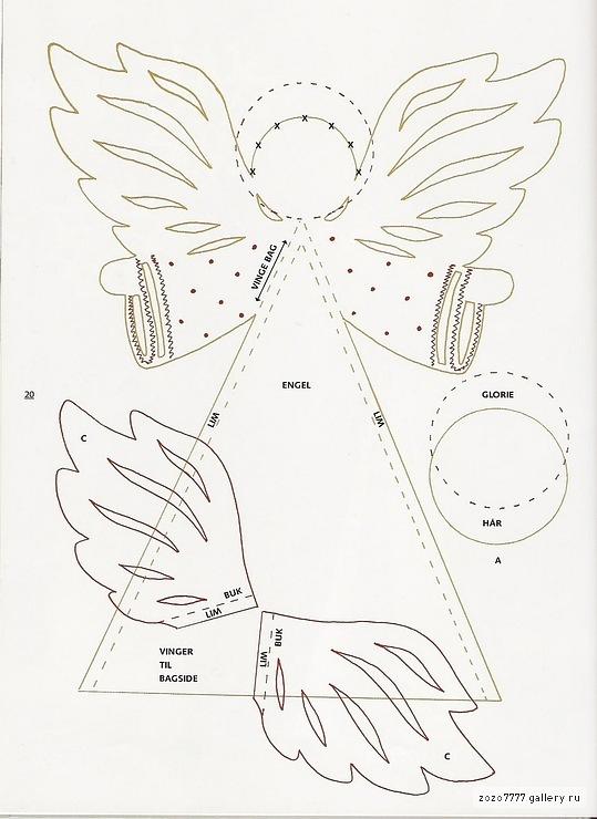 Ангелочек из бумаги своими руками схема