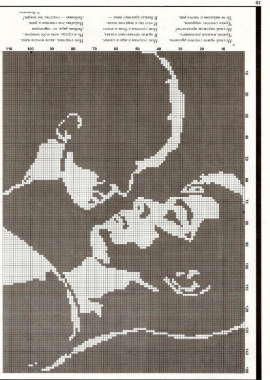 Белый монохром вышивка крестом 13
