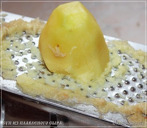 Сырный суп с плавленным сыром рецепт пошагово