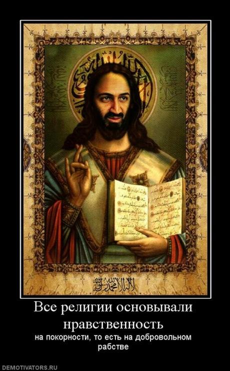 оборудование материалы христианство единственная истинная религия детский