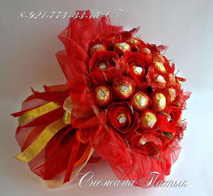 Букеты из конфет своими руками ферреро роше 58