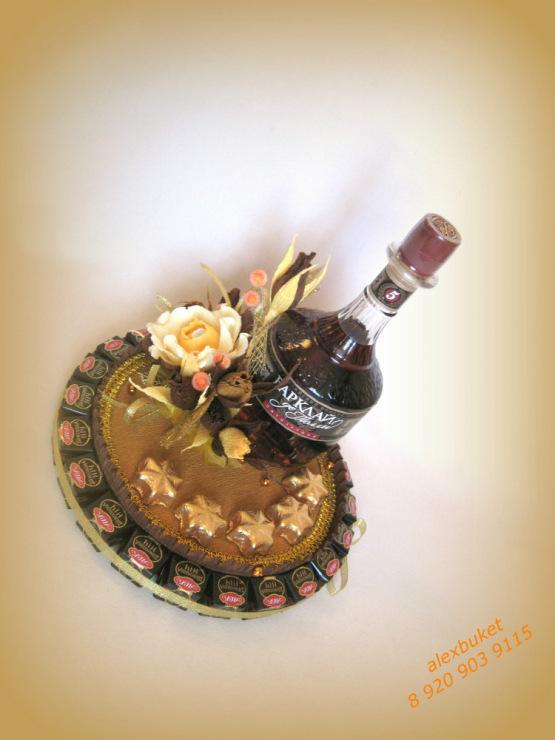 Бутылка Коньяка С Доставкой