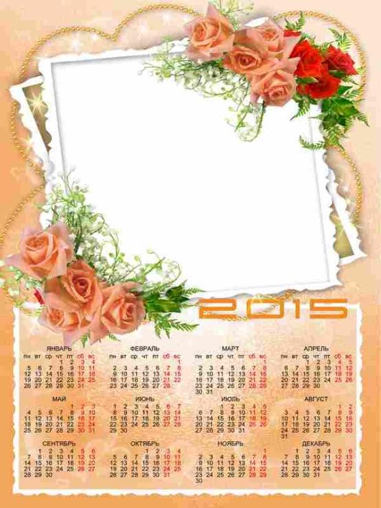 Если вы хотите приятно удивить близкого человека, советуем в качестве памятного сувенира изготовить календарь на
