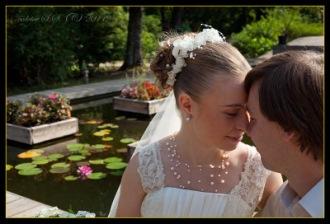 Фотограф Love Story Сергей Федотов - Москва