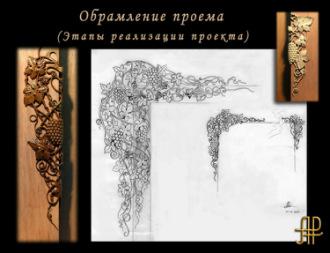 Дизайнер интерьеров Алексей Черезов - Днепропетровск