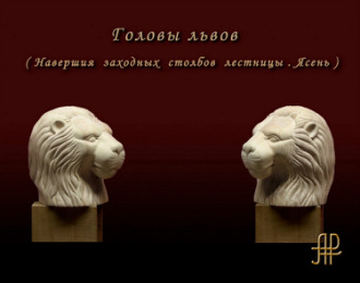Скульптор Алексей Черезов - Днепропетровск