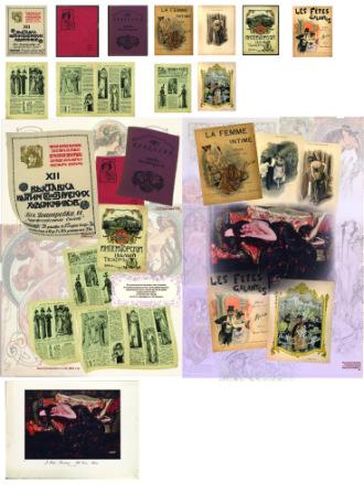 Ретушер Eugene Schumann -